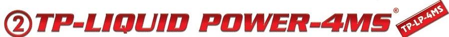 lIQUID POWER tehnologija izvodjenja